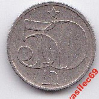 Чехословакия 50 геллер