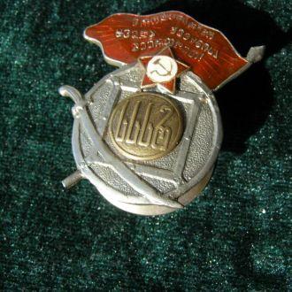 Орден Красного знамени Грузинской ссср