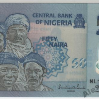 Нигерия 50 найра 2011 г. в UNC