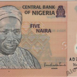 Нигерия 5 найра 2013 г. в UNC