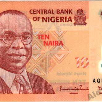 Нигерия 10 найра 2014 г. в UNC