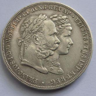 Австро-Венгрия 2 гульдена 1879 г Свадебные