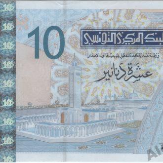 Тунис 10 динаров 2005 в UNC
