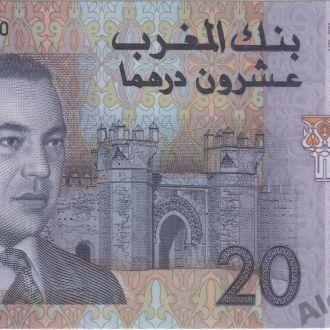 Марокко 20 дирхамов 2005 в UNC