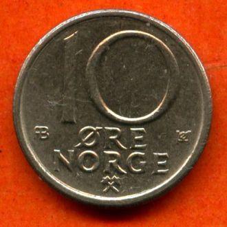 10 эре 1977