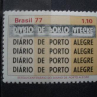 Бразилия.1977г. Газета. Полная серия. МNН