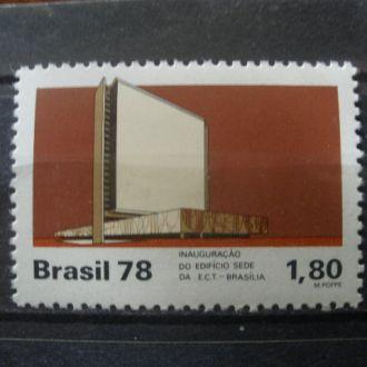 Бразилия.1978г. Архитектура. Полная серия. МNН