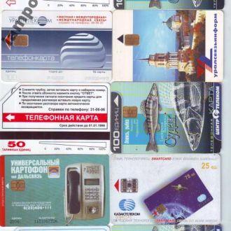 Телефонние карточки Россия 109