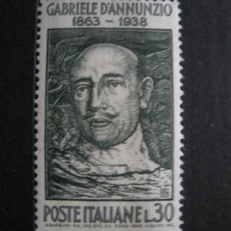 Италия.1963г. Поэт, политик. Полная серия. MNH