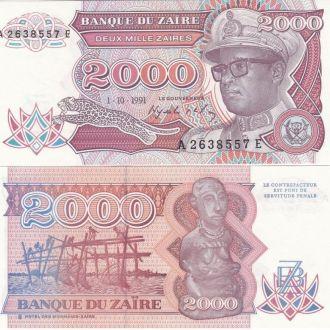 Zaire Заир - 2000 Zaires 1991 UNC JavirNV