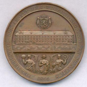 Медаль Настольная Австрия 1861 г.
