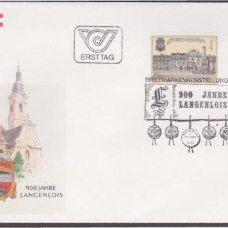 Австрия 1982 LANGENLOIS 900 ЛЕТ ВИНОГРАД Mi.1708