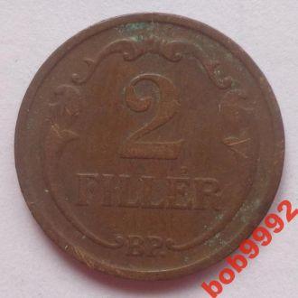 2 филлера 1938 г  Венгрия