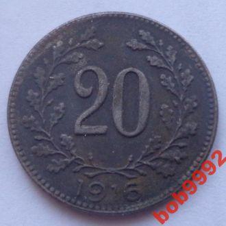 20 филлеров 1916 г