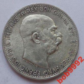1 корона 1912 г Австро - Венгрия