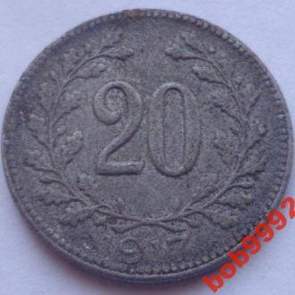 20 филлеров 1917 г