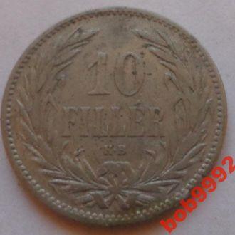 10 филлеров 1894 г