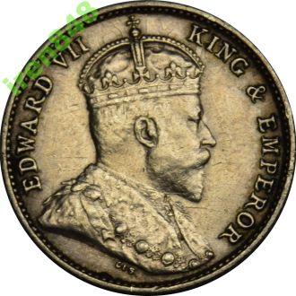 Цейлон 10 центов 1903  Серебро
