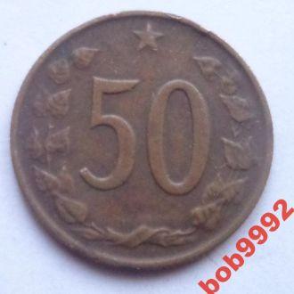 Чехословакия 50 геллеров 1964 г