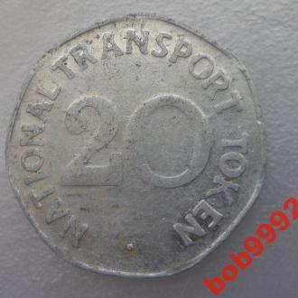 Проездной жетон 1949 г