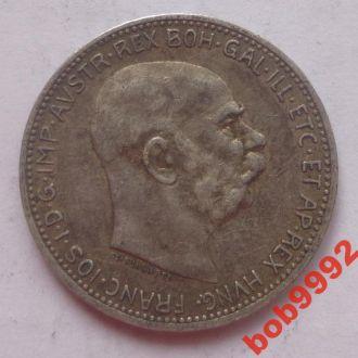 1 корона 1915 г Австро - Венгрия