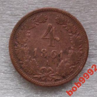 4  крейцера  1861 А