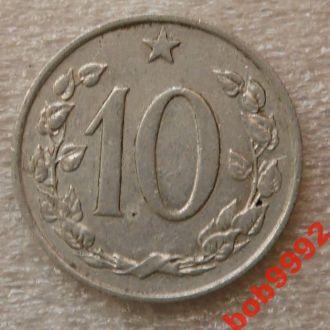 Чехословакия 10 ГЕЛЛЕРОВ 1969 г