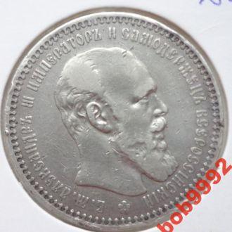 Россия 1 рубль 1892 г