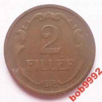 2 филлера 1939 г  Венгрия