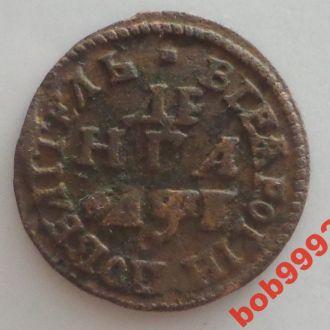 Деньга 1705 г