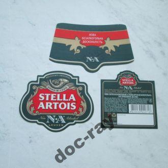 Этикетка пивная Stella Artois NA, Украина