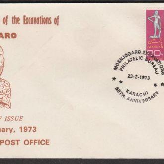 Пакистан 1973 АРХЕОЛОГИЯ ПАЛЕОНТОЛОГИЯ РАСКОПКИ НАХОДКИ ОБЪЕКТ ЮНЕСКО МОХЕНДЖОДАРО КПД Mi.340