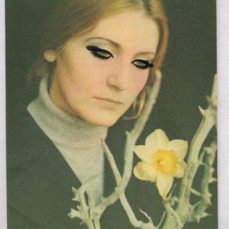 открытка Евгения Уралова