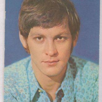 открытка Владимир Ивашов