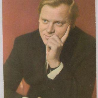 открытка Виталий Коняев