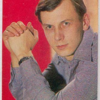 открытка Евгений Карельских
