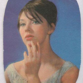 открытка Людмила Савельева