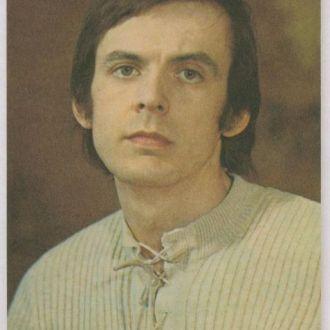 открытка Георгий Тараторкин