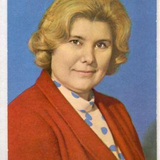 открытка Валентина Владимирова