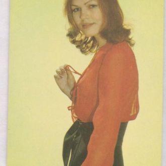 открытка Ольга Прохорова