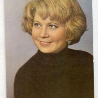 открытка Лидия Королева