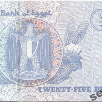 Египет 25 пиастров 2004 банкнота