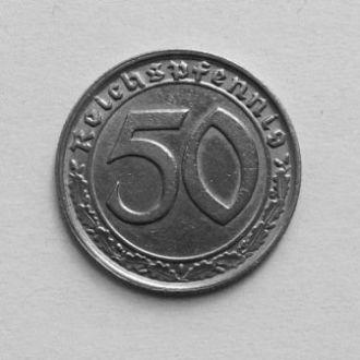 50 Рейхспфеннигов 1938 г. B. 50 Пфеннигов 1938 г. B.