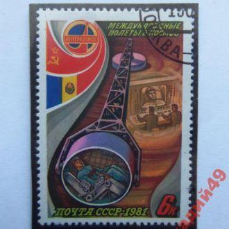 марки-СССР - с 1гривны- Космос 1981