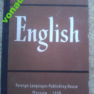 Учебник английского языка, 1958г. РАРИТЕТ.