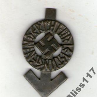 Германия рейх знак гитлерюгент латунь звенит В717