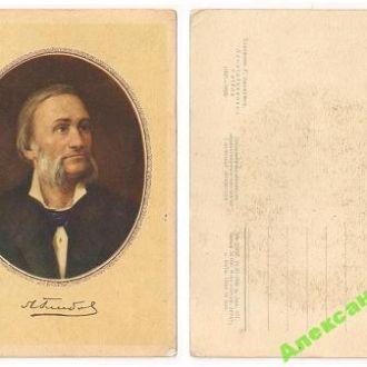 СССР открытка Глибов Л. И.