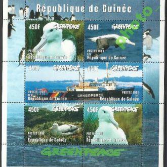 Гвинея 1998 фауна транспорт корабль Гринпис Клб**