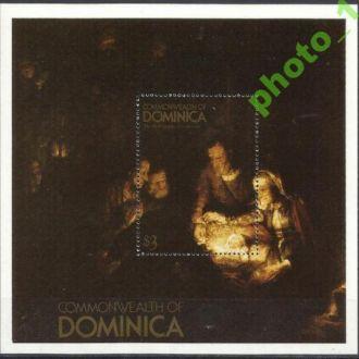 Доминика 1980 живопись Рембрандт бл.**