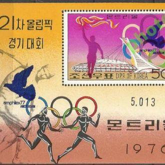 Корея сев. 1976 олимпиада надпечатка Амфилекс бл.*